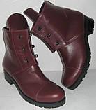 Стильные Herme болты ботинки женские демисезонные сапоги Герме  кожа, фото 10