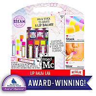 Project Mc2 Набор для создания бальзамов для губ Create Your Own Lip Balm