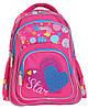 Рюкзак школьный Сolourful spots (20 л), Smart (556807)