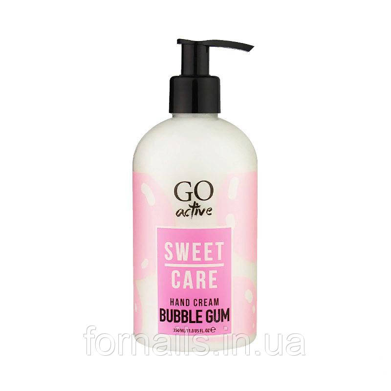 Крем для рук Go Active Hand Cream Bubble Gum, увлажняющий, Bubble Gum, 350 мл