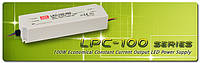 Серия LPC-100 (100 Вт источники питания со стабилизацией по току для LED освещения)
