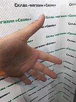 """Оконная сетка на метраж """"Евро Стандарт"""" 1.2 (120см).  Ячейка 1.6 х 1.8мм."""