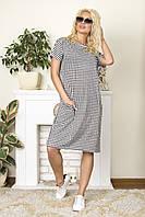Женское трикотажное платье (р-р 50-54) оптом в Одессе.