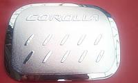 Хром накладка на лючок бака для Toyota Corolla, Тойота Корола 2006-2010 г.в.