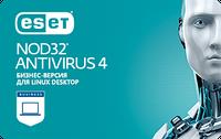 ESET NOD32 Antivirus Бізнес-версія для Linux Desktop (2 ПК / 1 РІК)