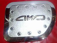 Хром накладка на лючок бака для Toyota Land Cruiser Prado 150, Тойота Лэнд Крузер Прадо 150