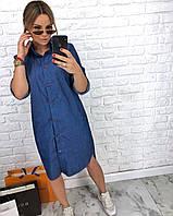 Джинсовое прямое платье - рубашка на лето 3032903