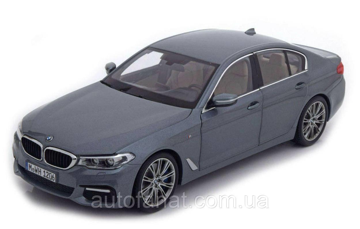 Оригінальна модель автомобіля BMW 530i Limousine (G30), 1:18 Scale, Bluestone Metallic (80432413788)