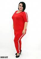 Летний костюм брючный, батальный,красный 50,52,54,56