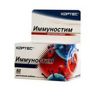Иммуностим – природная добавка для повышения иммунитета.