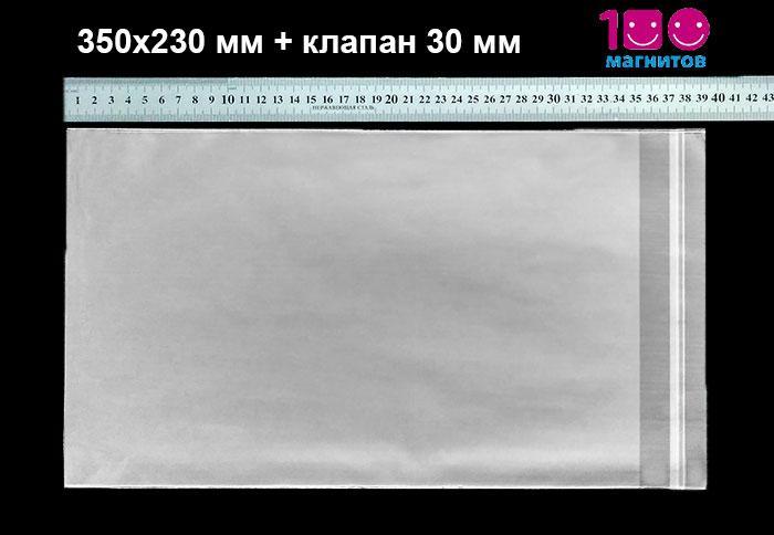 Пакет полипропиленовый с липкой лентой. Размер пакета 350х230 мм