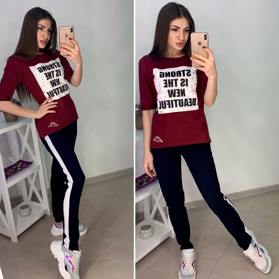Женский спортивный костюм с кофтой и надписью 1105645