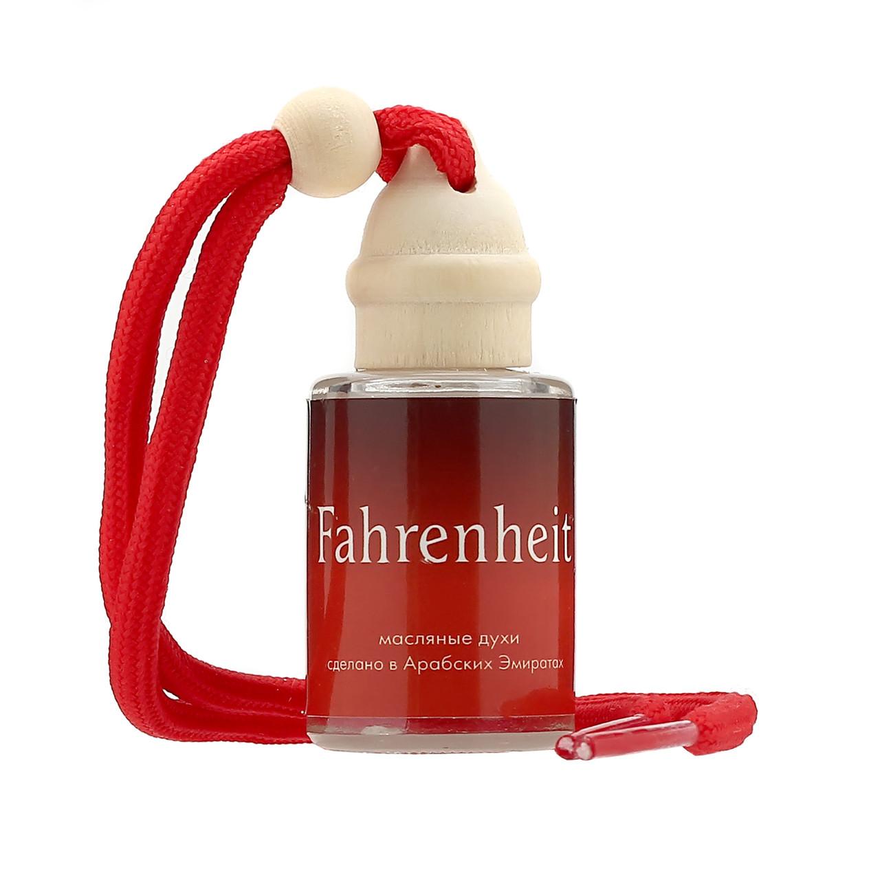 Автопарфюм Christian Dior Fahrenheit, 12 мл