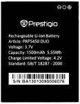Аккумулятор на телефон Prestigio 5450 / 5451 Original