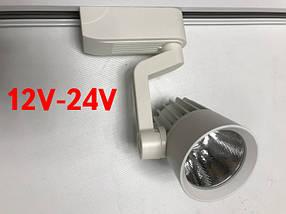 Светодиодный трековый светильник SL-4003 10W 12-24V DC 4000К белый Код.59575