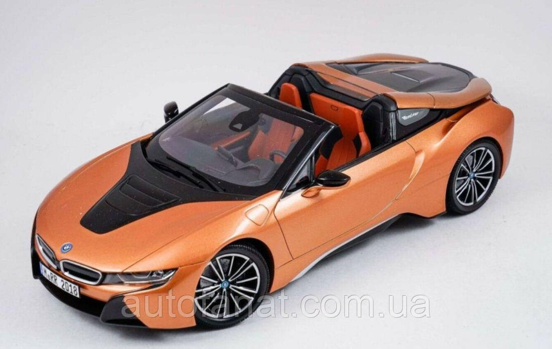 Оригинальная модель автомобиля BMW i8 Roadster, E Copper Metallic / Black, 1:18 Scale (80432454784)
