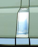 Хром накладка на лючок бака для Volkswagen CRAFTER, Фольксваген Крафтер