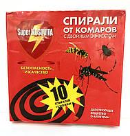 Спирали Super MOSQUITO от комаров, мух, ос  с двойным эффектом