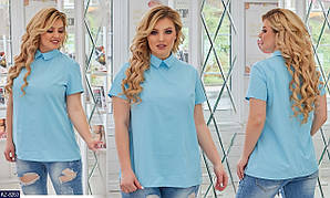 Женская блузка (батал)