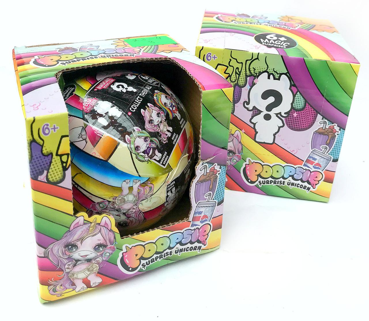 Кукла Poopsie Unicorn Единорог шар-сюрприз