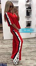 Женский спортивный костюм (Батал)