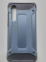 Чехол трансформер  противоударный Huawei P30 ( серый)