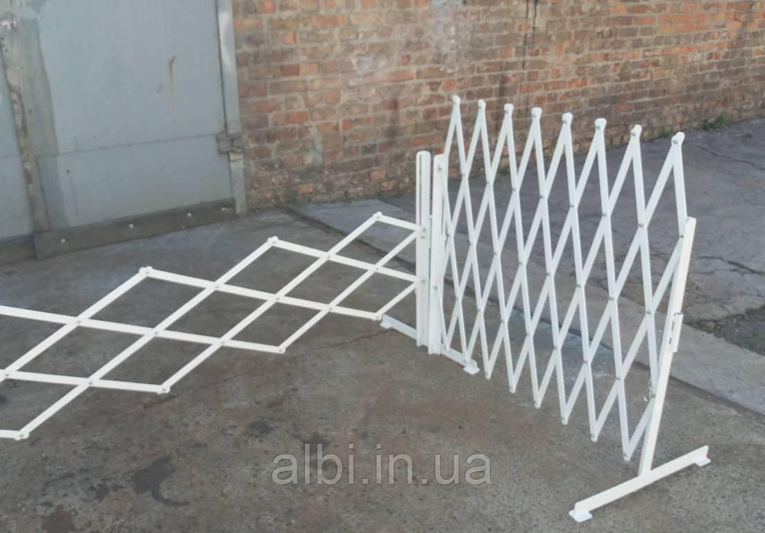 Раздвижное ограждение 0,75х3,5м