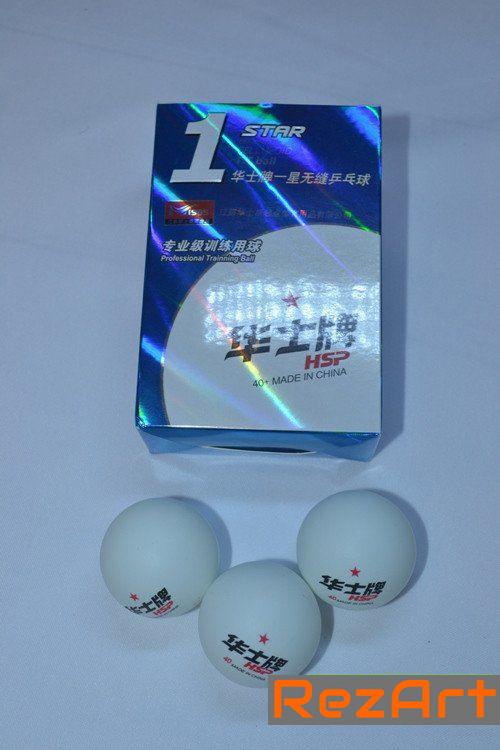 Шарики для настольного тенниса 1-STAR.051