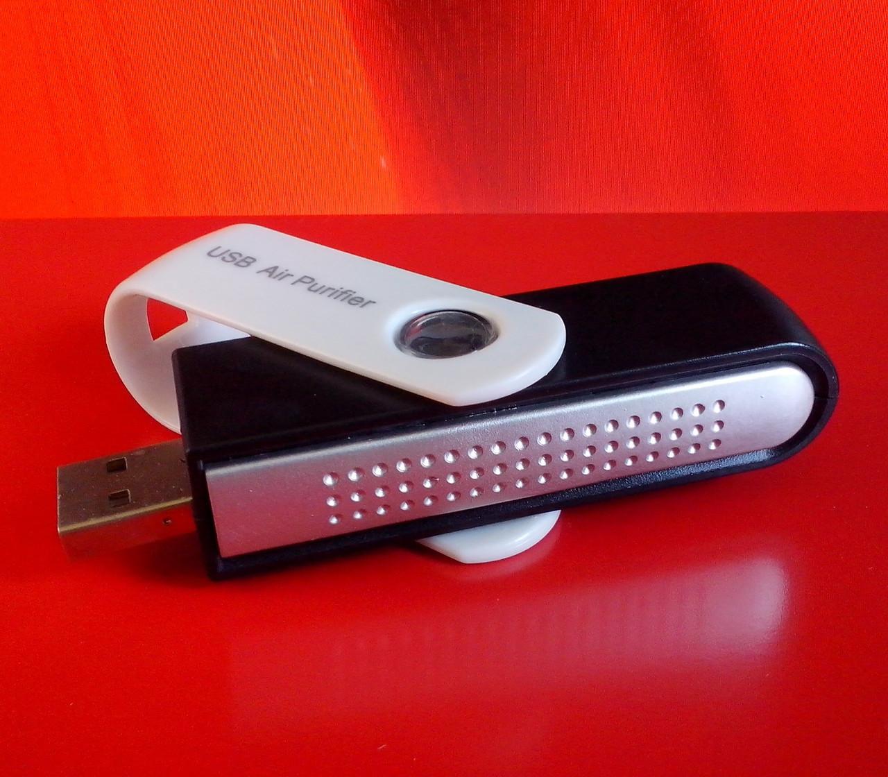 USB ионизатор воздуха для ноутбука или компьютера