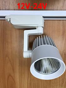 Светодиодный трековый светильник SL-4003 20W 12-24V DC 4000К белый Код.59577