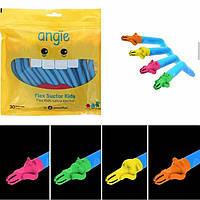 Слиновідсмоктувачі Angie MIX - 30 шт/уп,багаторазового використання
