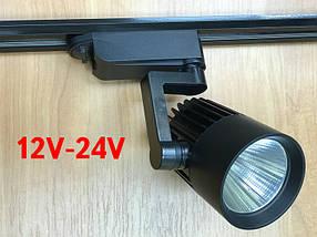 Светодиодный трековый светильник SL-4003 20W 12-24V DC 4000К черный Код.59578