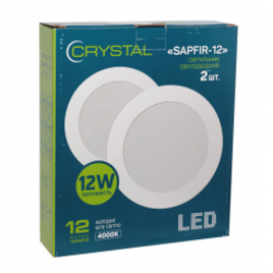Светильник светодиодный встраиваемый LED SAPFIR 12W Slim круг упаковка 2 шт