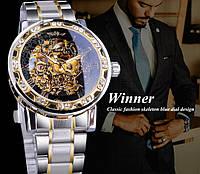 Мужские наручные механические часы Skeleton Winner Luxury