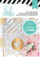 Карточки прозорі - Hello Beautiful - Memory Planner - Heidi Swapp - 12 шт.