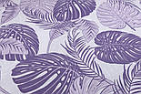 """Ткань хлопковая """"Листья монстеры и пальмы"""" большие, сиреневые на белом №2270, фото 4"""