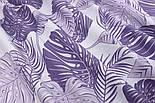 """Ткань хлопковая """"Листья монстеры и пальмы"""" большие, сиреневые на белом №2270, фото 5"""
