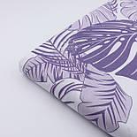 """Ткань хлопковая """"Листья монстеры и пальмы"""" большие, сиреневые на белом №2270, фото 2"""