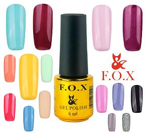 Цветные гель-лаки FOX 6ml