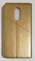 Чехол книжка Southking для Xiaomi Redmi 5 gold, фото 2