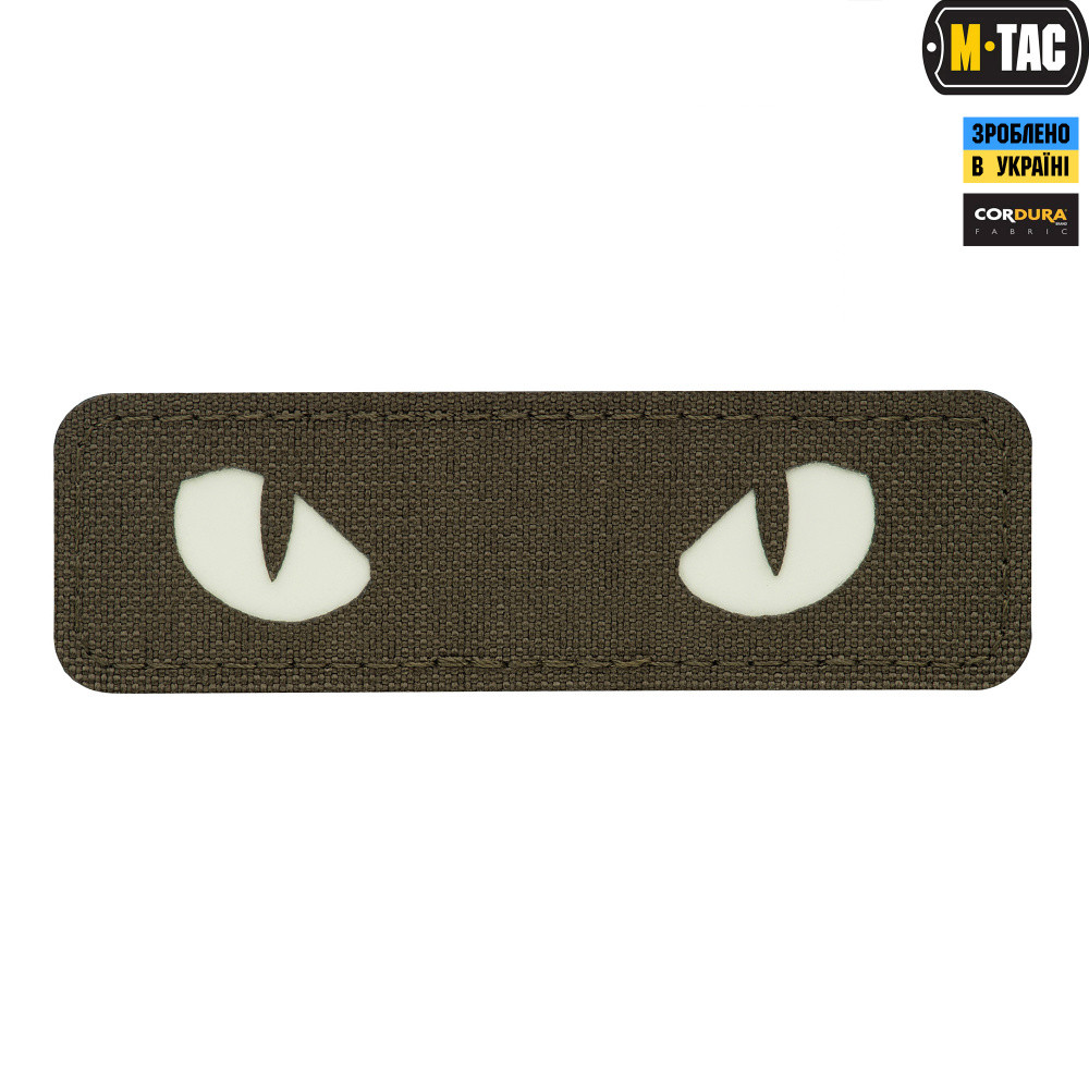 Патч M-Tac Cat Eyes Laser Cut Світлонакопичувач/Green