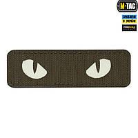 Патч M-Tac Cat Eyes Laser Cut Світлонакопичувач/Green, фото 1