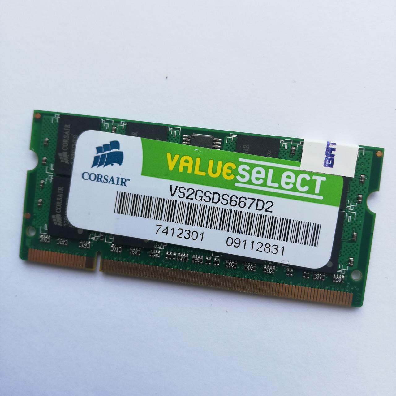 Оперативная память для ноутбука Corsair SODIMM DDR2 2Gb 667MHz 5300S CL5 (VS2GSDS667D2) Б/У