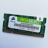 Оперативная память для ноутбука Corsair SODIMM DDR2 2Gb 667MHz 5300S CL5 (VS2GSDS667D2) Б/У, фото 1
