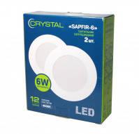 Светильник потолочный круглый Crystal Sapfir 6W (60Вт) упаковка 2 шт