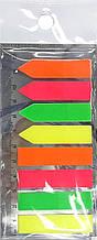 Индексы для заметок ЦВЕТНЫЕ- 8шт, 20 листов , 45*12 мм,пластик
