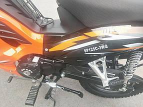 Мотоцикл Spark ЅР125С-3WQ, фото 3