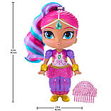 Лялька Шайн Райдужна Shimmer & Shine, фото 4