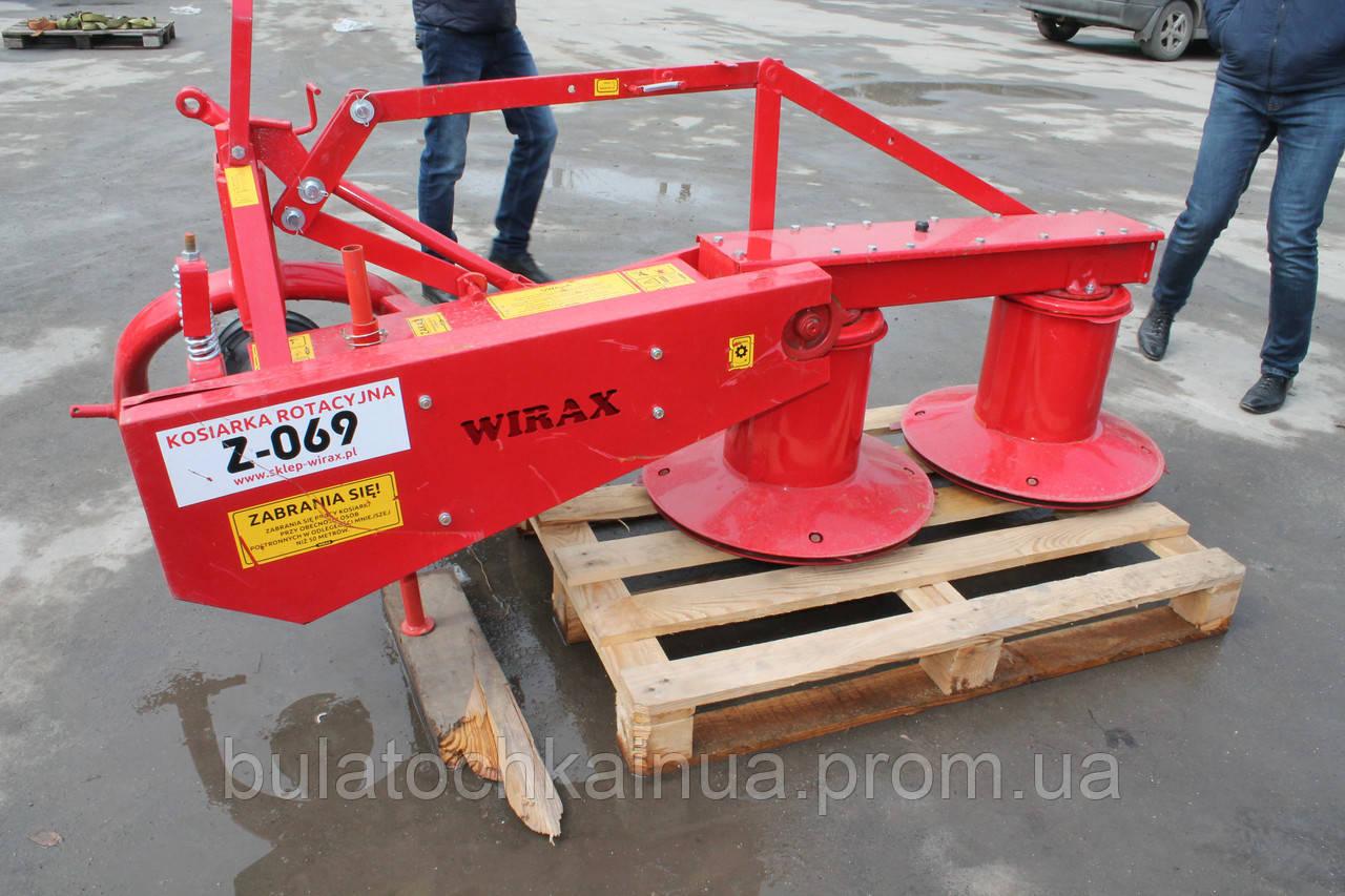 Косилка роторная Wirax Z-069 (1,25 м, Польша, оригинал) без кардана
