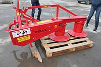 Косилка роторная Wirax Z-069 (1,25 м, Польша, оригинал) без кардана, фото 1